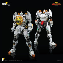 Load image into Gallery viewer, POSE+ METAL series THE KING OF BRAVES GAOGAIGAR メタルシリーズ 勇者王ガオガイガー