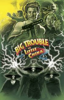 BIG TROUBLE IN LITTLE CHINA  #4