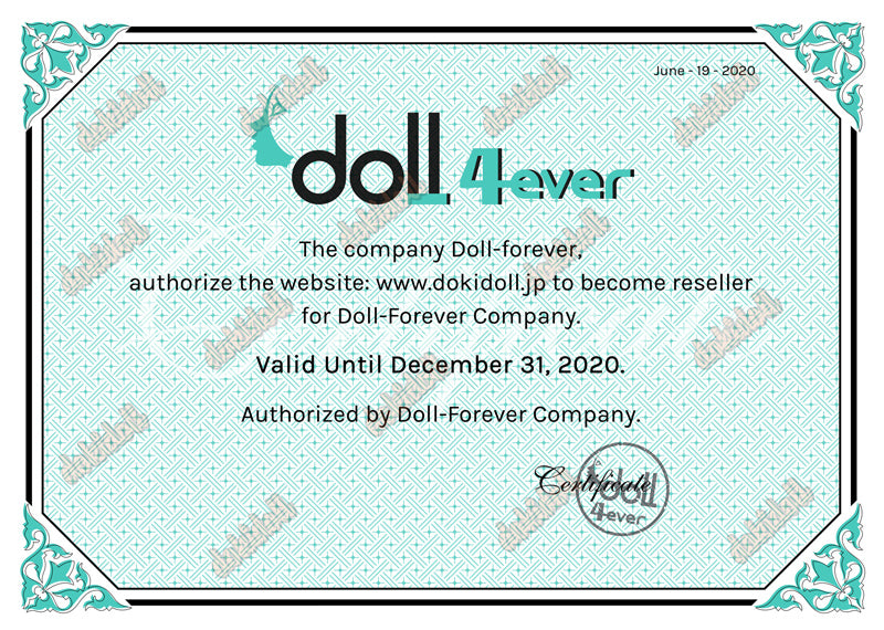 doll4ever証明書