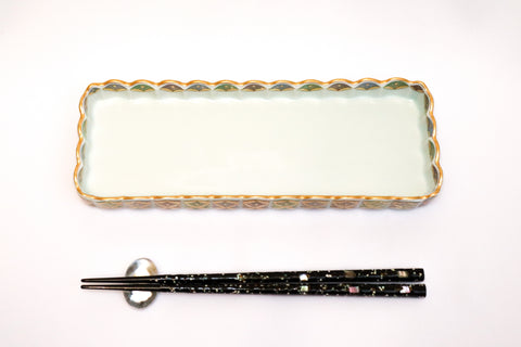 Serving Tray - Gold  Chrysanthemum