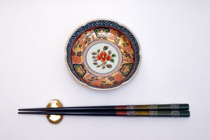 Small Plate - Gold Old Imari