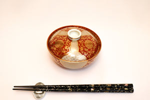 Bowl with Lid - Gold Chrysanthemum
