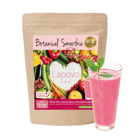 botanical beauty smoothie - healthy diet - bella tokyo