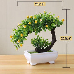 This Bonsai Small Tree Pot fake flowers potted ornaments are ideal for homes or hotel gardens aesthetic background.