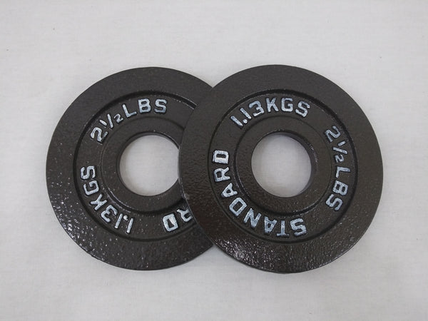 Standard Olympic Metal Weight Plates (Pair)