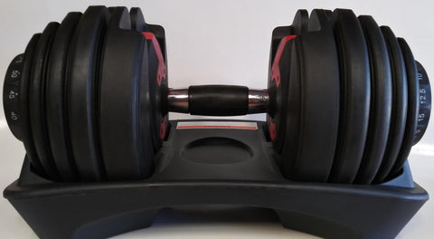 PowerFit Adjustable Dumbbells
