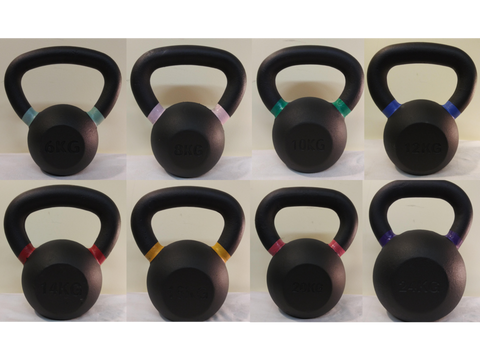 PowerFit Premium Black Kettlebells