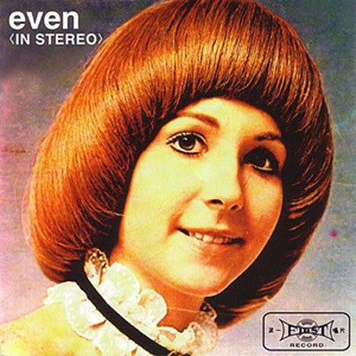 Even - In Stereo