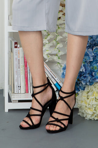 Knotted Heeled Sandals