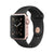 Apple Watch Series 1 (Refurbished)