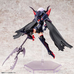 MEGAMI DEVICE BULLET KNIGHTS EXECUTIONER