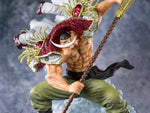 ONE PIECE FIGUARTSZERO EDWARD NEWGATE (CAPTAIN OF THE WHITEBEARD PIRATES)