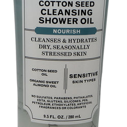Cotton Seed Shower Oil