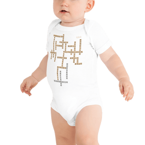 Baby Body Aighard White 3-6m 7 6249630_9438 Baby Body