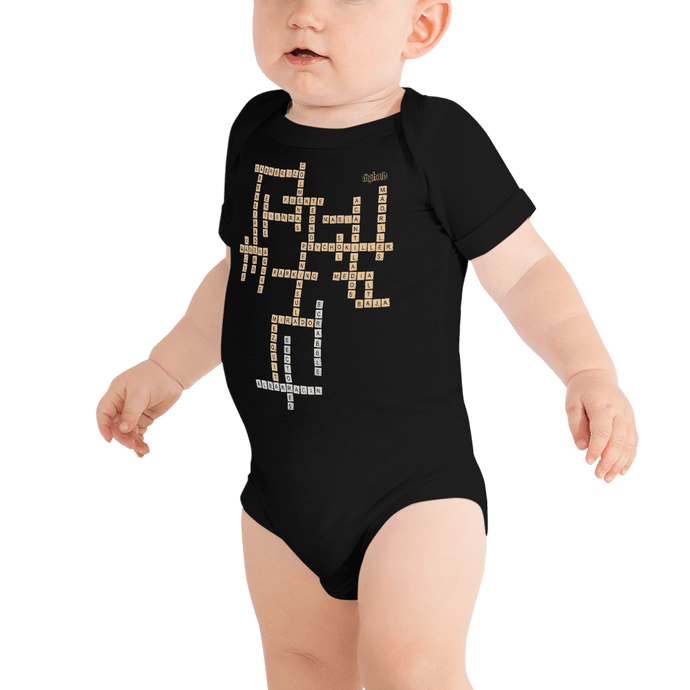 Baby Body Aighard Black 3-6m 1 6249630_9446 Baby Body