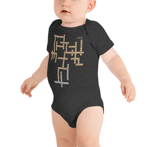 Baby Body Aighard Dark Grey Heather 3-6m 3 6249630_9450 Baby Body