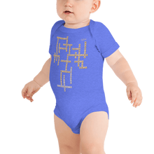 Load image into Gallery viewer, Baby Body Aighard Heather Columbia Blue 3-6m 4 6249630_9454 Baby Body