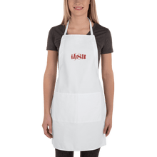Load image into Gallery viewer, Embroidered Apron Embroidered Apron Aighard Black 4 2816967 Embroidered Apron