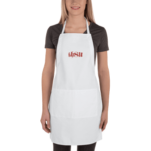 Embroidered Apron Embroidered Apron Aighard Black 4 2816967 Embroidered Apron