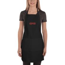 Load image into Gallery viewer, Embroidered Apron Embroidered Apron Aighard Black 1 2816967 Embroidered Apron