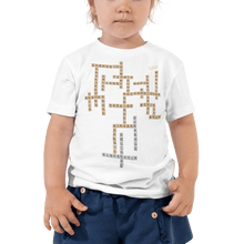 Load image into Gallery viewer, Toddler T-shirt Aighard White 2T 5 9243040_9418 Toddler T-shirt