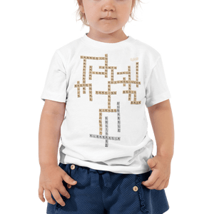 Toddler T-shirt Aighard White 2T 5 9243040_9418 Toddler T-shirt