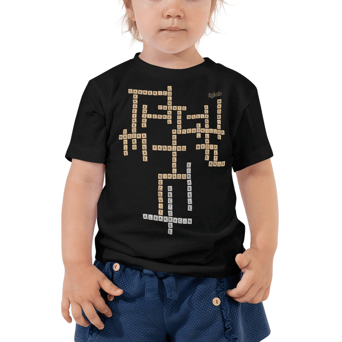 Toddler T-shirt Aighard Black 2T 1 9243040_9422 Toddler T-shirt