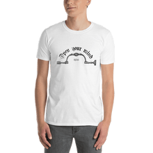 Load image into Gallery viewer, Unisex T-shirt Unisex T-shirt Aighard White S 3 1815290 Unisex T-shirt
