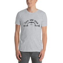 Load image into Gallery viewer, Unisex T-shirt Unisex T-shirt Aighard Sport Grey S 4 5236981 Unisex T-shirt
