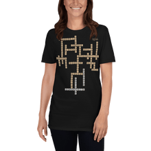 Load image into Gallery viewer, Unisex T-shirt Aighard Black S 2 2475071_474 Unisex T-shirt