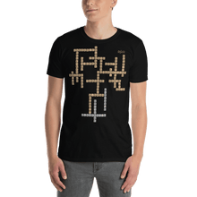 Load image into Gallery viewer, Unisex T-shirt Aighard Black S 1 2475071_474 Unisex T-shirt