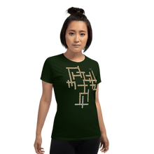 Load image into Gallery viewer, Woman T-shirt Aighard Forest Green S 2 7322445_2570 Woman T-shirt