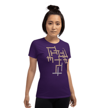 Load image into Gallery viewer, Woman T-shirt Aighard Purple S 5 7322445_2642 Woman T-shirt