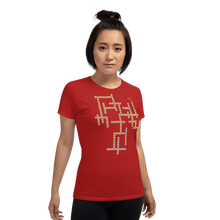 Load image into Gallery viewer, Woman T-shirt Aighard Red S 4 7322445_2648 Woman T-shirt