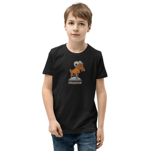 Youth T-shirt Aighard S 2 6943079_9430 Youth T-shirt
