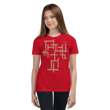 Load image into Gallery viewer, Youth T-shirt Aighard Red S 4 9825589_10632 Youth T-shirt