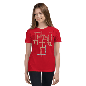 Youth T-shirt Aighard Red S 4 9825589_10632 Youth T-shirt