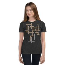 Load image into Gallery viewer, Youth T-shirt Aighard Dark Grey Heather S 5 9825589_11217 Youth T-shirt