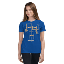 Load image into Gallery viewer, Youth T-shirt Aighard True Royal S 6 9825589_11221 Youth T-shirt