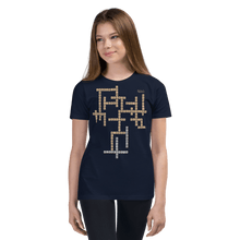 Load image into Gallery viewer, Youth T-shirt Aighard Navy S 3 9825589_9596 Youth T-shirt