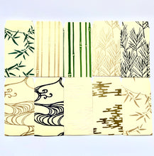Load image into Gallery viewer, Japanese Washi Hand Printed Mini Envelopes Green Bamboo Leaf - ポチ袋 笹/若草