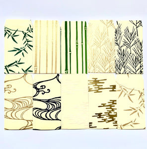 Japanese Washi Hand Printed Mini Envelopes Green Bamboo Leaf - ポチ袋 笹/若草