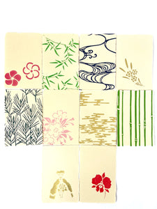 Japanese Washi Hand Printed Postcard Green Bamboo Leaf - 和紙絵ハガキ 笹/若竹