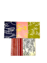 Load image into Gallery viewer, Japanese Washi Hand Printed Notebook A6 Bamboo - 和綴じノートA6 竹