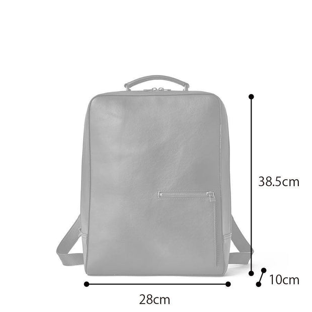 Antique Square Backpack (2020 edition)