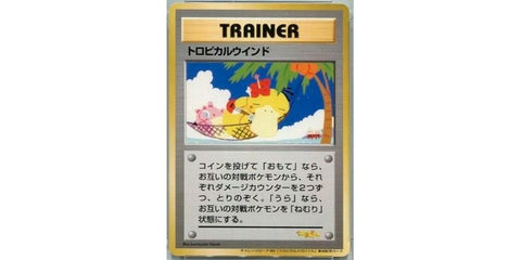 Tropical wind carte pokémon chère