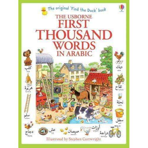 Usborne My First Thousand Words in Arabic Book -  - Illustrated picture and word book