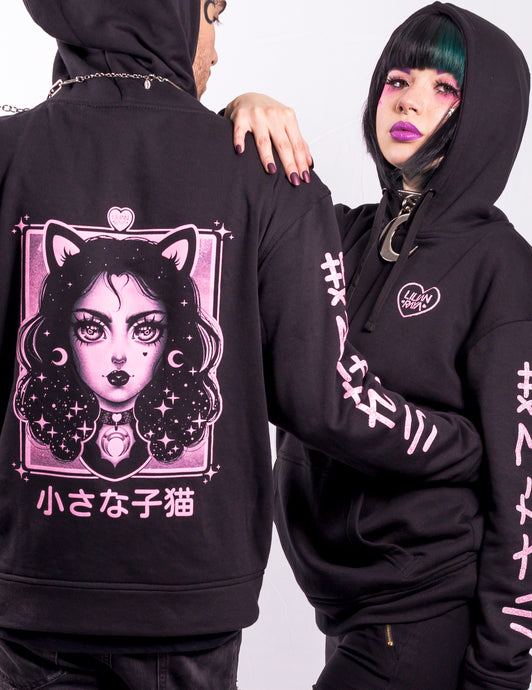 "Hoodie ""Bad Kitty"""