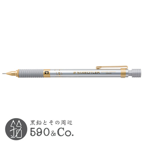 (925 35-00D) STAEDTLER 925-35 Mechanical pencil 0.5mm・Disney Limited edition (Silver)