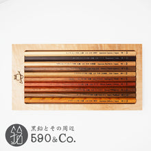 Load image into Gallery viewer, Gotanda Seisakusho BOSCO Wood Pencils / Jumoku enpitsu